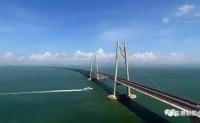 港珠澳大桥创下多个世界之最!港珠澳大桥主体工程全线贯通!