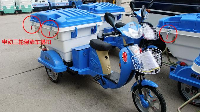 有关电动三轮保洁车的图片