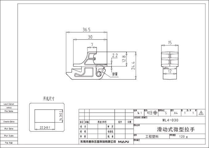 专业的滑动式微型拉手生产厂家